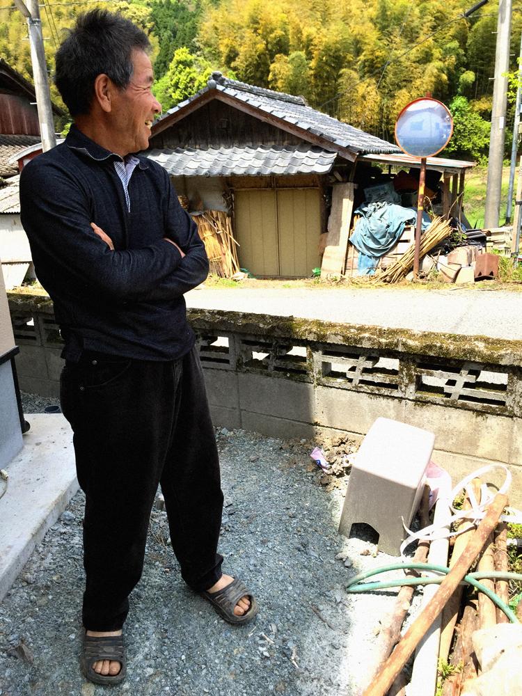 Kozo Craftsman